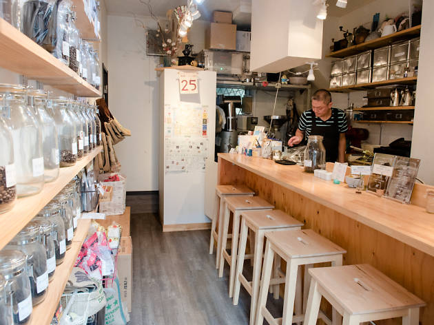 Shigeno Coffee | Time Out Tokyo