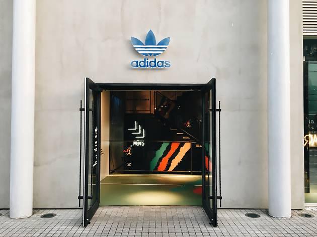 adidas near tokyo station