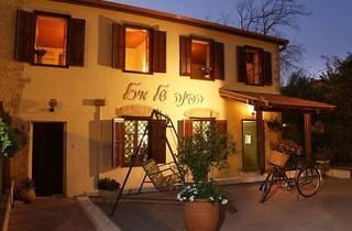 Hapina-Shel-Michal Hotel