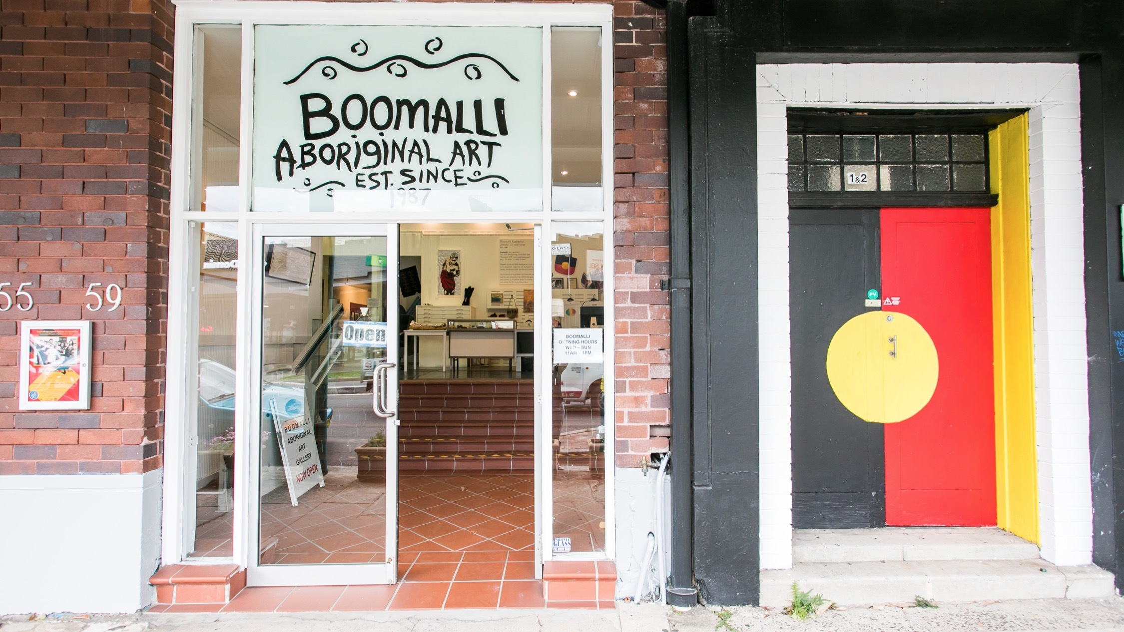 Entrance inside at Boomalli Leichhardt