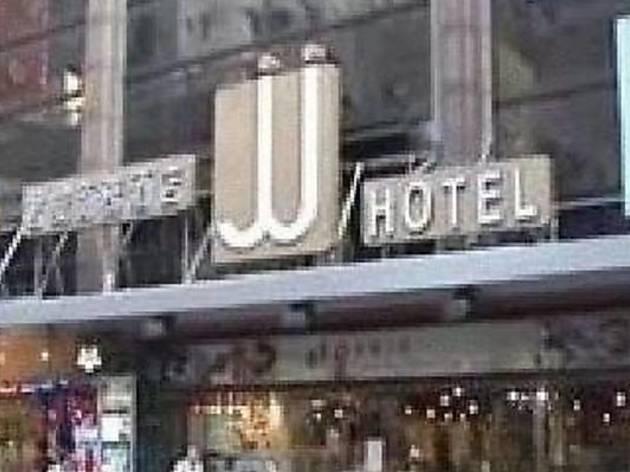 君俊商務酒店