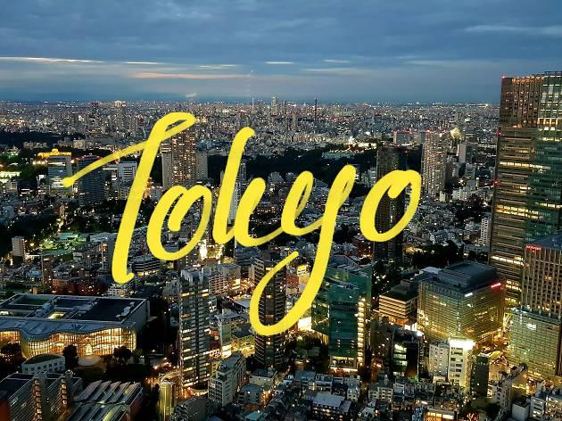 The best of Tokyo (in 72 hours)