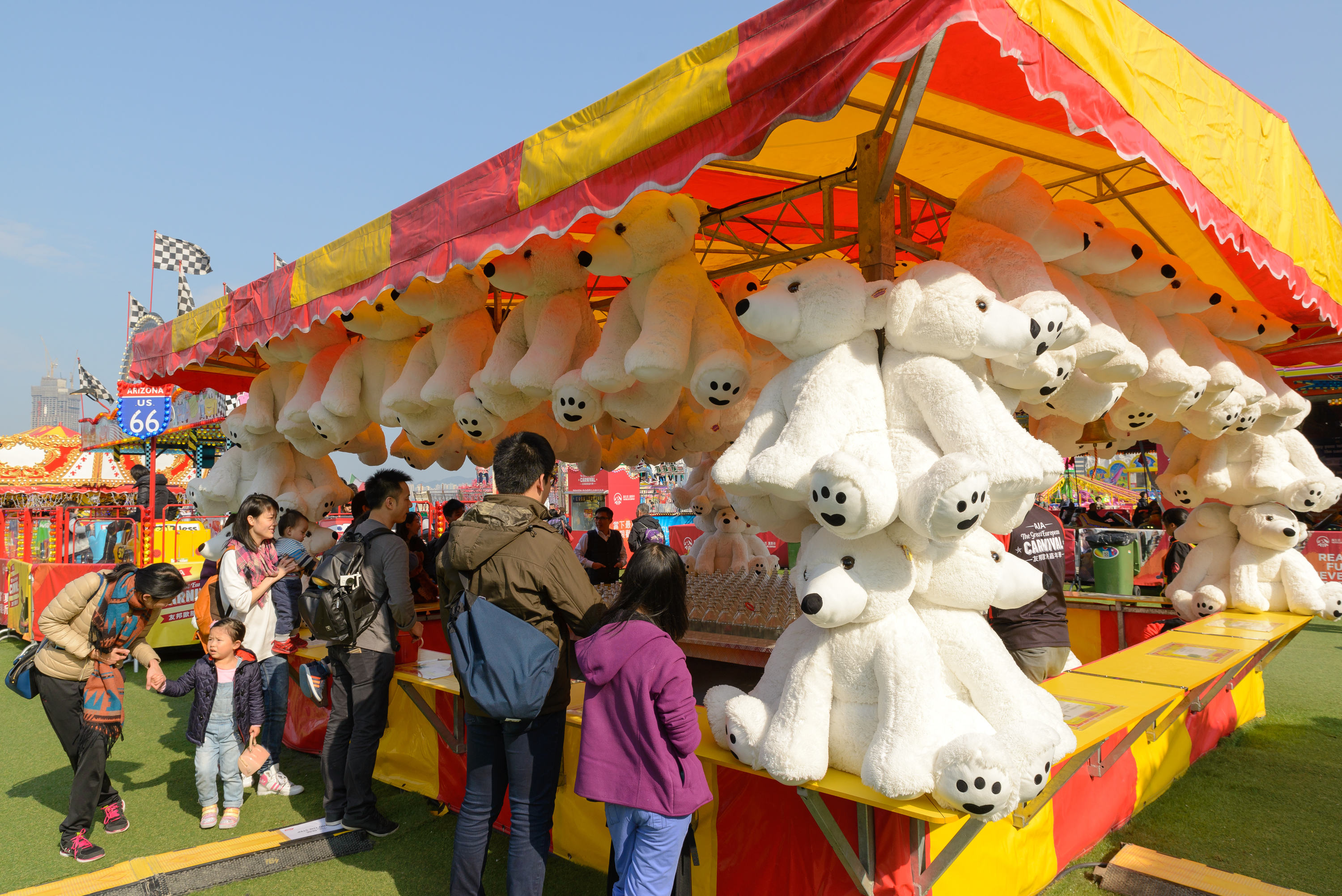 aia carnival game