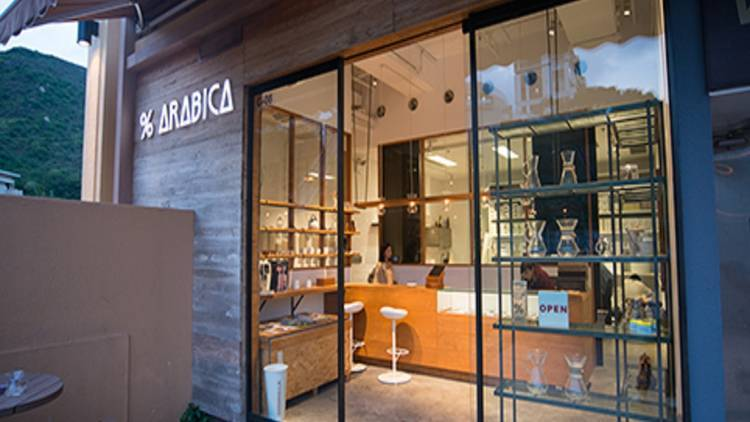 The original % Arabica in Discovery Bay is closing down this Saturday