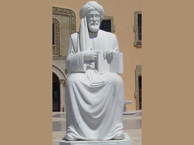 Ibn Gvrirol