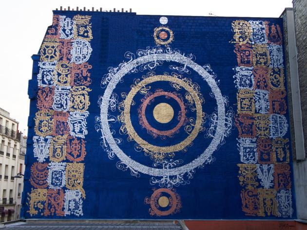 Tarek Benaoum présente une fresque monumentale en plein 18e