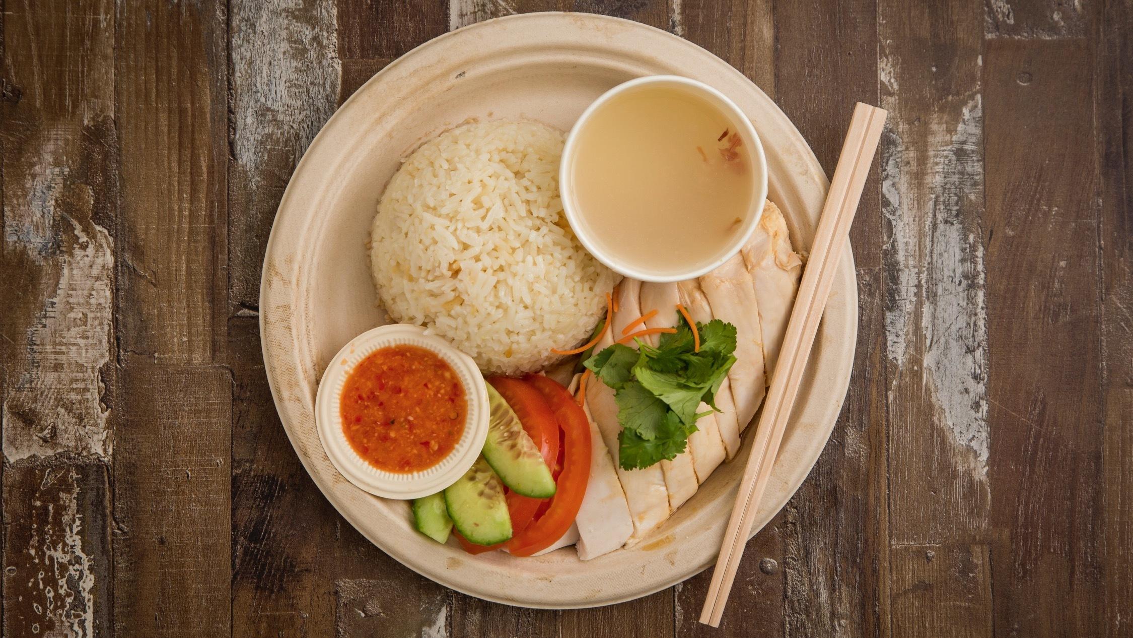 Chatterbox chicken rice at Alex Lee Kitchen, $14