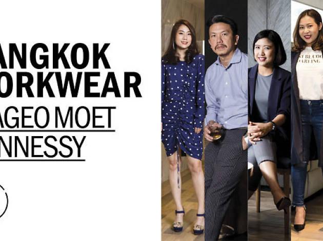 Bangkok Workwear: Diageo Moet Hennessy Thailand
