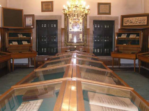 Süleymaniye Yazma Eserler Kütüphanesi