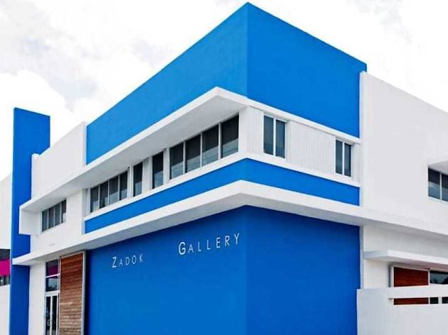 Zadok Gallery