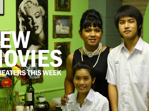 Movie cover (30 Nov-6 Dec)