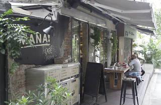 mana cafe exterior