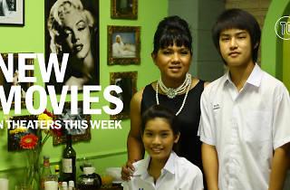 Movie Cover (30 Nov- 6 Dec)