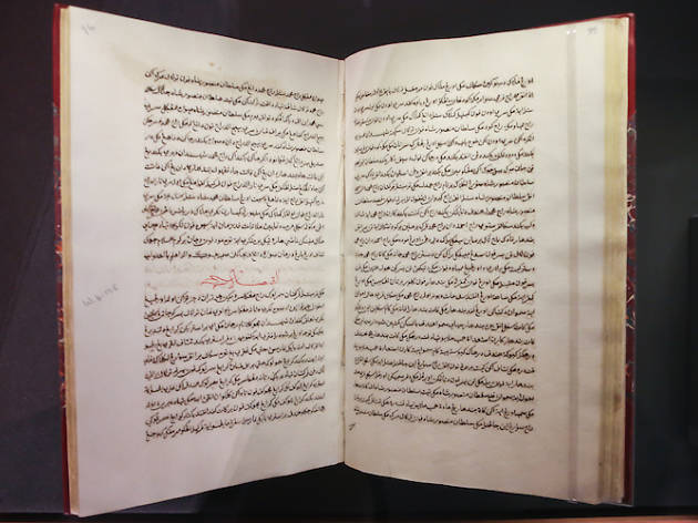 Tales of the Malay World: Manuscripts and Early Books