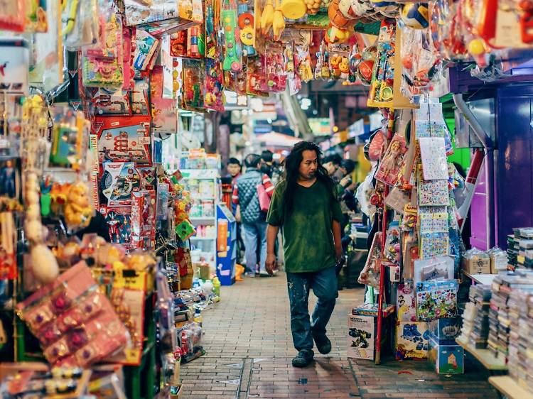 Five awesome things five minutes from Sham Shui Po MTR station