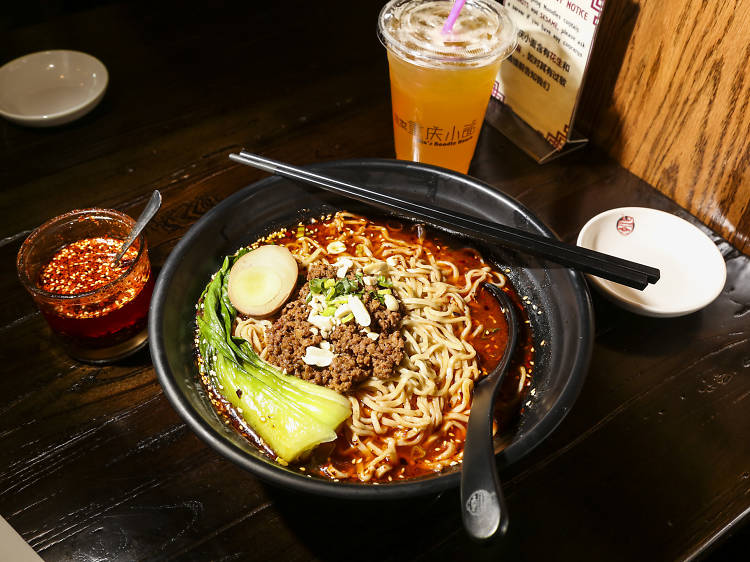 Min's Noodle House