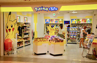 Pokemon store japan
