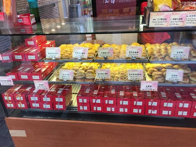 hang heung bakery
