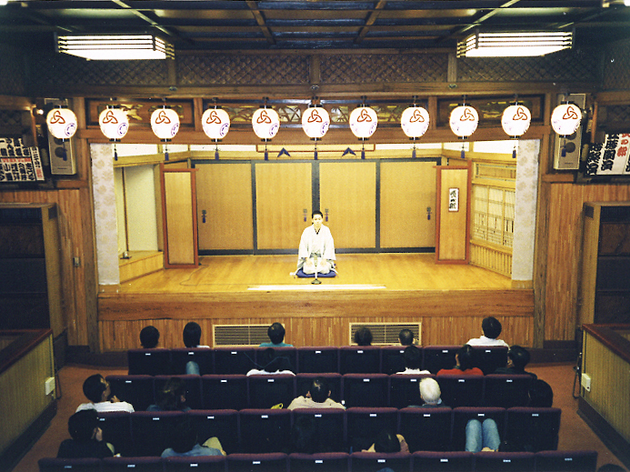 Suehiro-tei | Time Out Tokyo