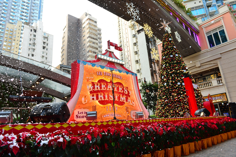 Lee Tung Avenue Christmas 2017