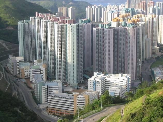 Kin Ming Estate