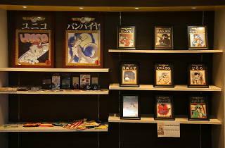 Tezuka Shoten & Café