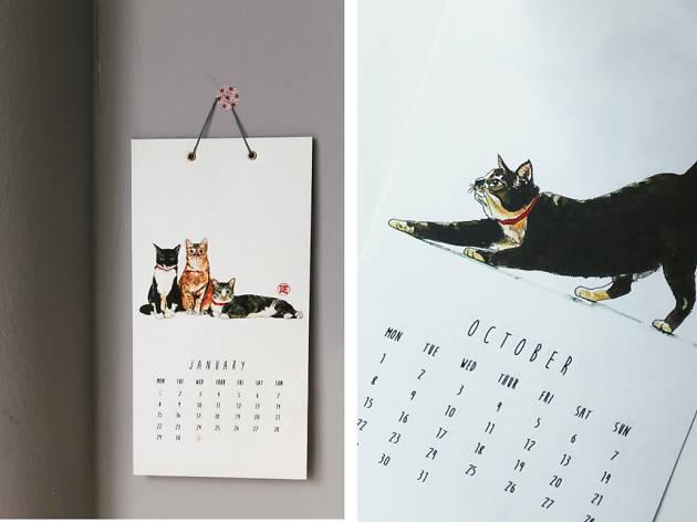 Stickerrific Luke, Leia and Chewie calendar