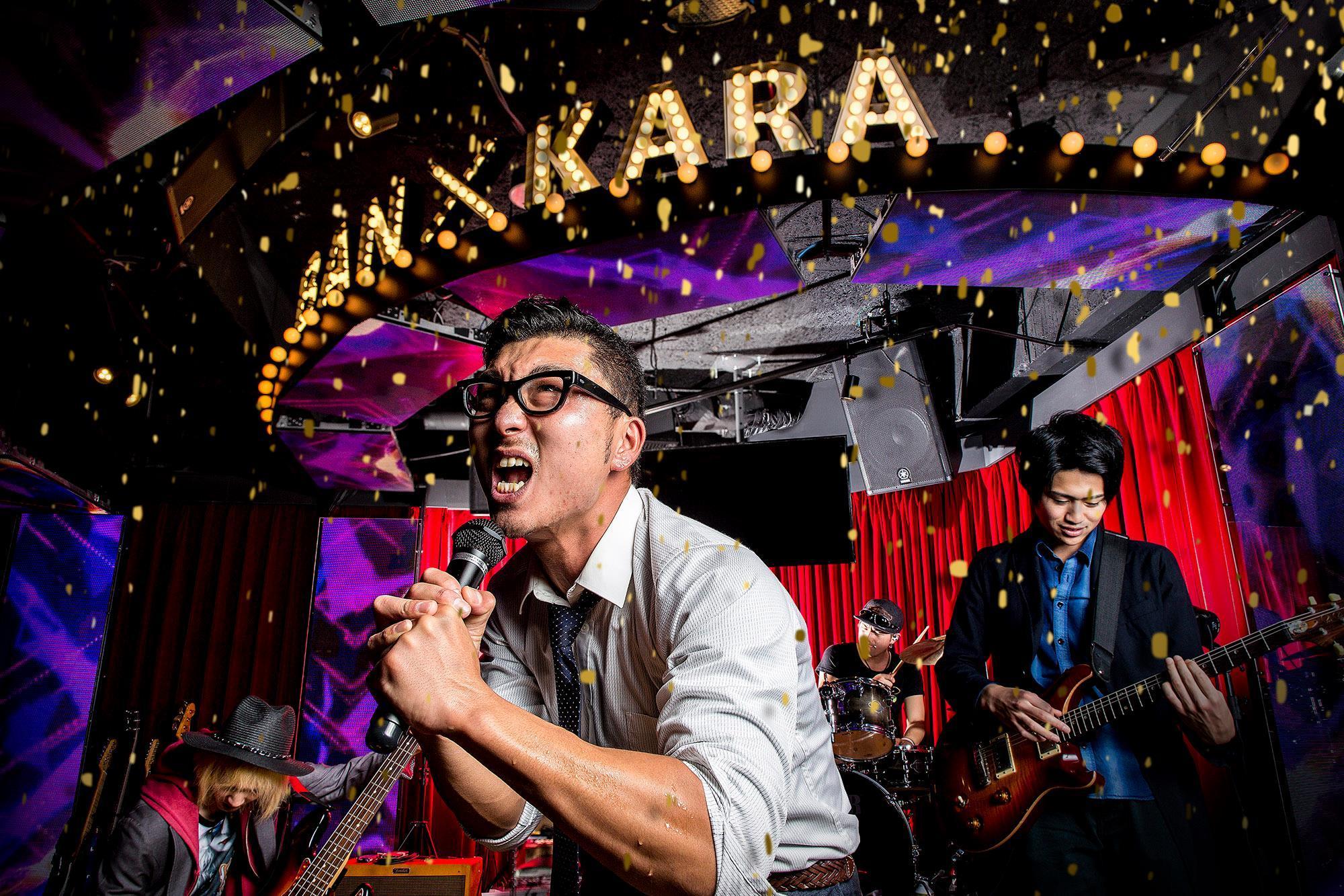 Best live-band karaoke in Tokyo