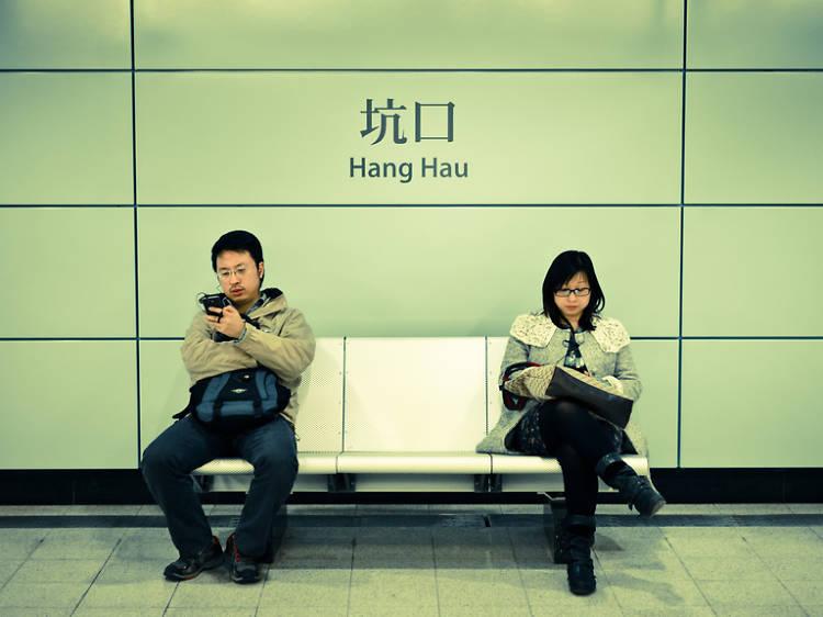 Where is Hang Hau?