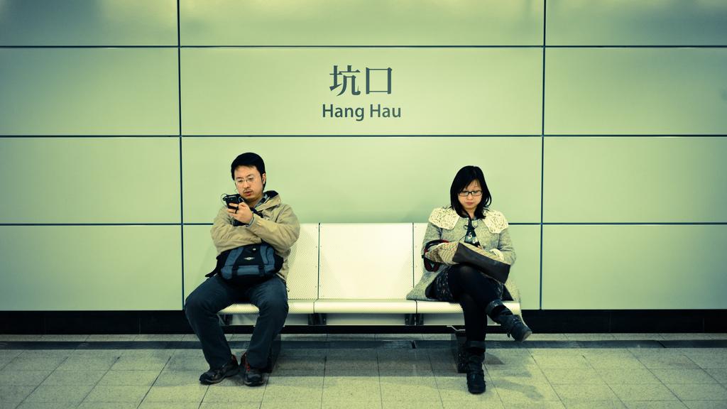 Hang Hau MTR