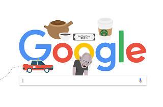 What Hongkongers Google