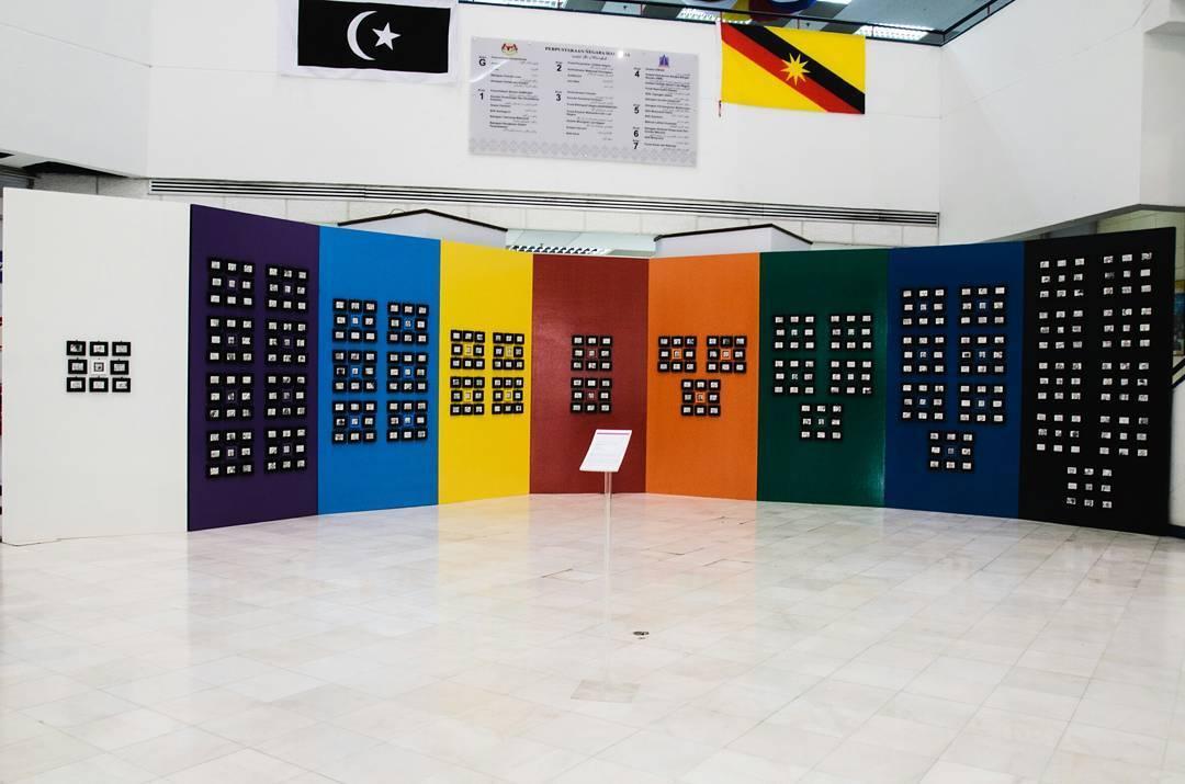 KL Biennale