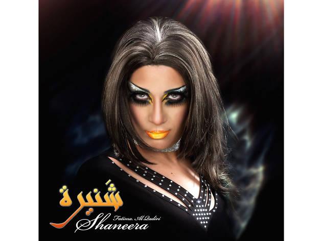 Fatima Al Qadiri, Shaneera