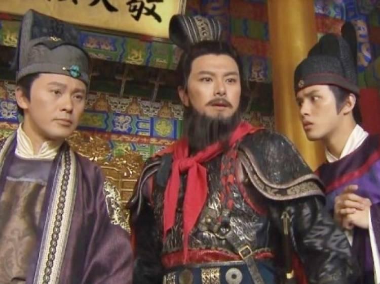 9. 超時空男臣 A General, a Scholar and a Eunuch