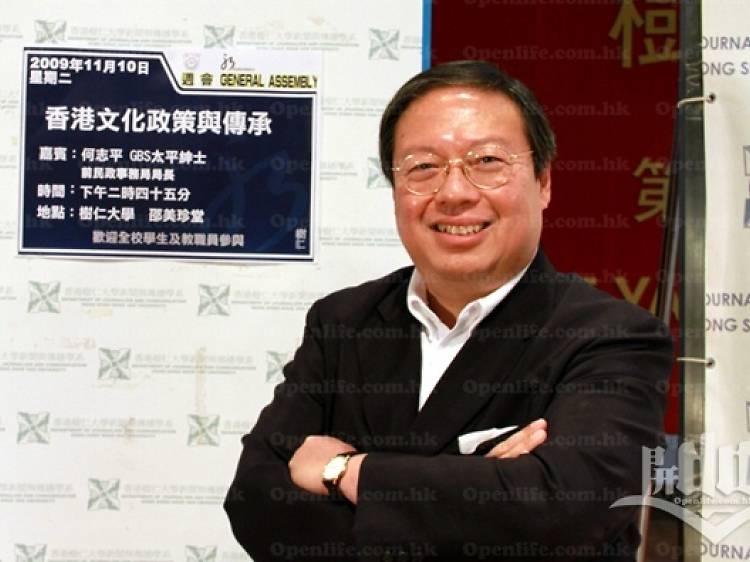 6. 何志平 Patrick Ho Chi Ping