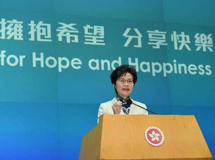 5. 施政報告 Policy Address
