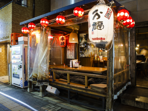 Bunbuku | Time Out Tokyo