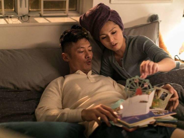 8. 春嬌救志明 Love Off the Cuff (HK film)