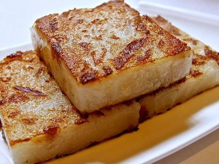 5. 蘿蔔糕 簡易 turnip cake simple