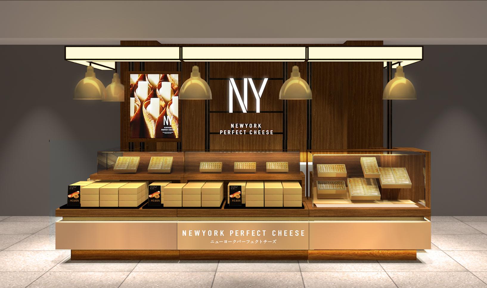 ニューヨークパーフェクトチーズ 羽田空港店