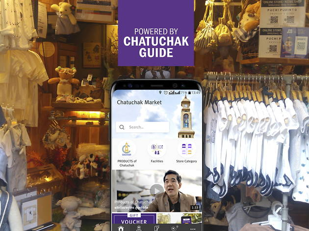 Chatuchak Guide Cover