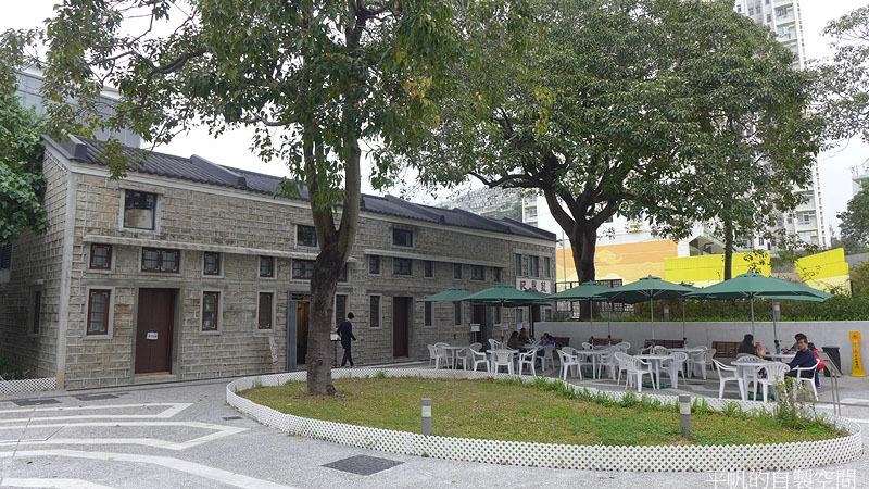 Stone Houses Kowloon City