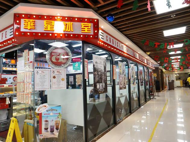 Capital Cafe Sheung Wan 華星冰室