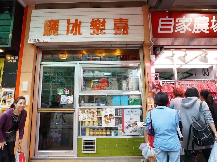 四間香港即將消失的老食店