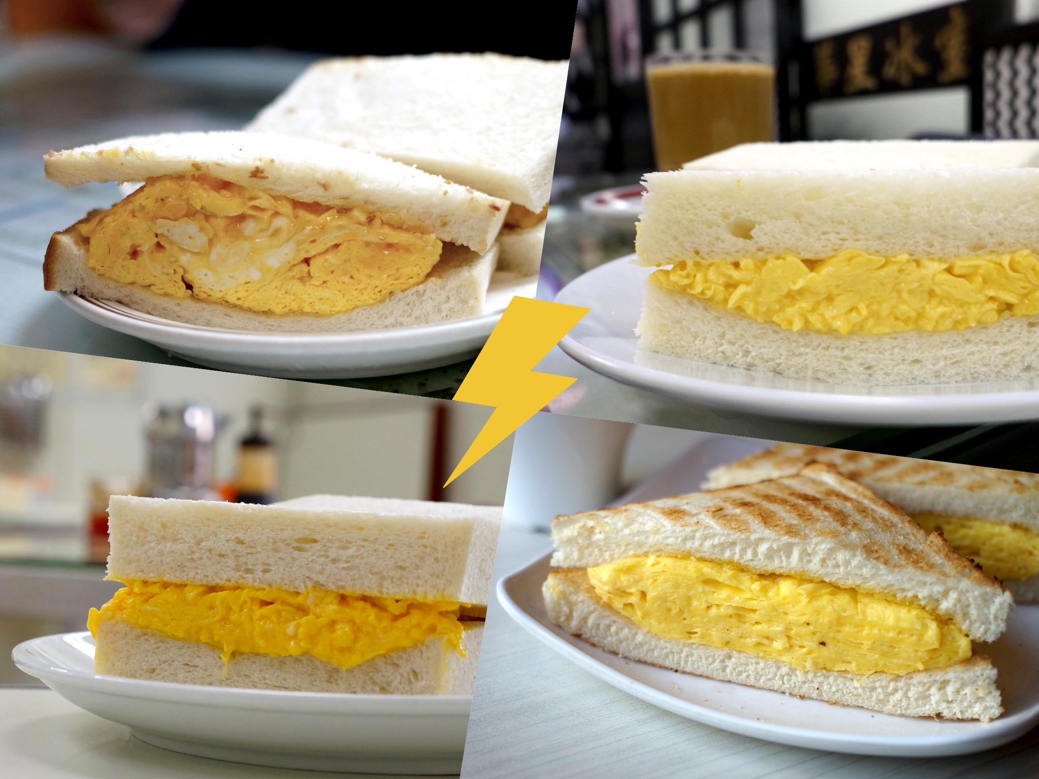 四大蛋治王, Egg Sandwich