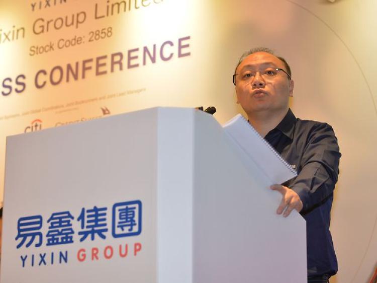 10. 易鑫 Yixin Group