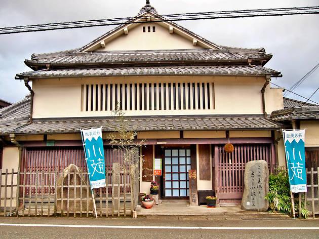 Nishiyama Shujozo