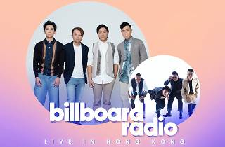 Billboard Radio Live in Hong Kong - Supper Moment