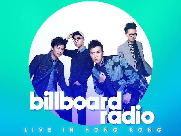 Billboard Radio Live in Hong Kong - Dear Jane