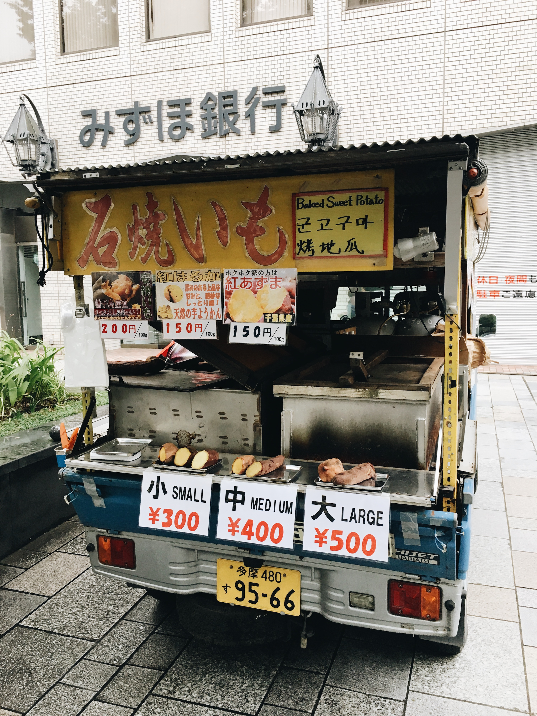 Yaki-imo truck | Time Out Tokyo